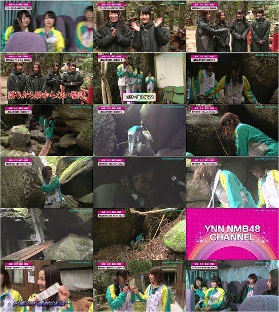 (TV-Variety)(720p) YNN [NMB48チャンネル] 藤江れいなプレゼンツ「ガチで楽しんじゃいなよ」#2 150509