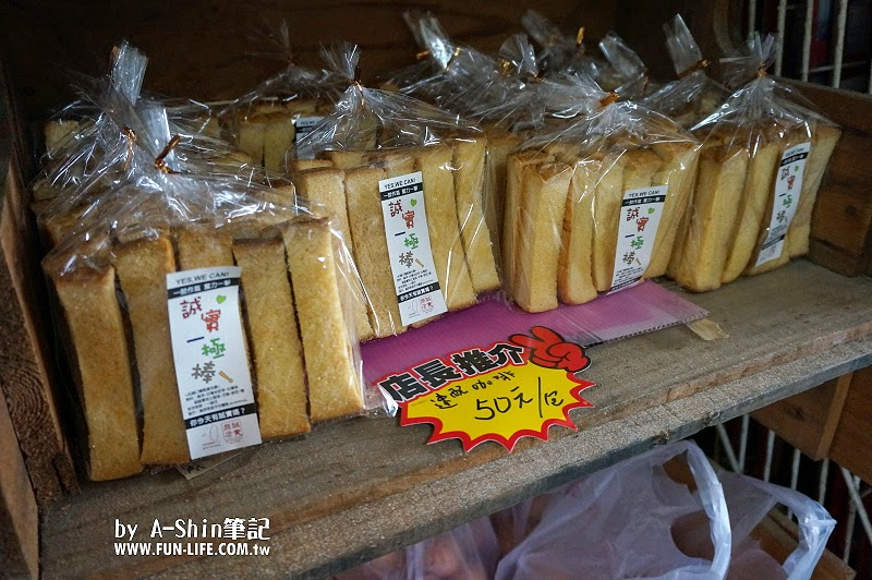 榮利商店(誠實商店)19