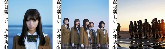 (DVDISO) 乃木坂46 11thシングル – 命は美しい
