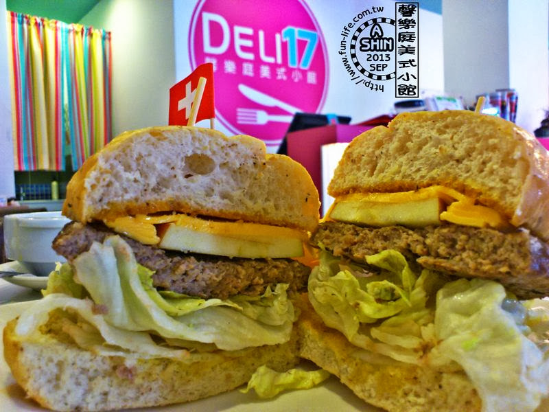 Seventeen主菜登場:「紐約漢堡」~