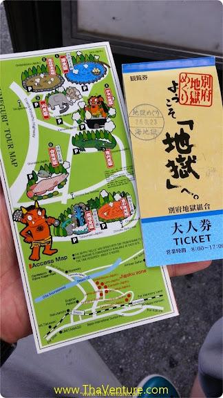 ตั๋วเหมาบ่อนรก Beppu