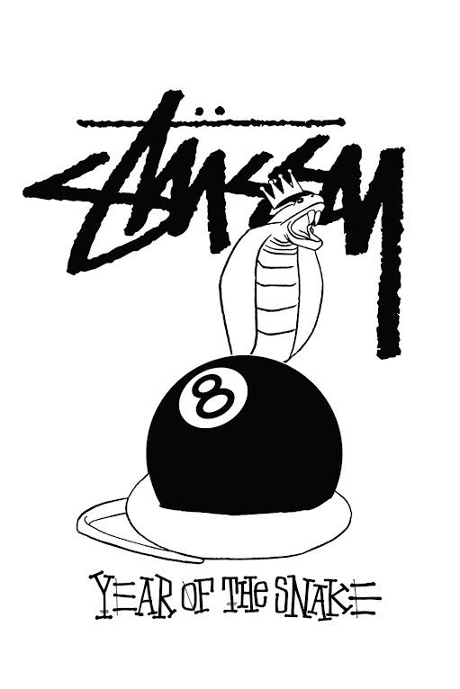 *STUSSY Taipei蛇年限定款Year of the Snake II:戴著可愛皇冠卻在發狠的眼鏡蛇 1