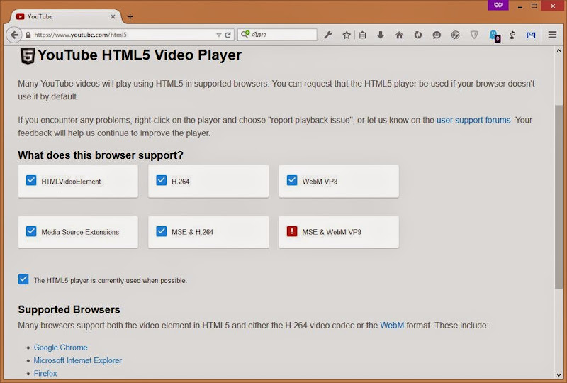 หน้า YouTube HTML5 ใน Developer Edition