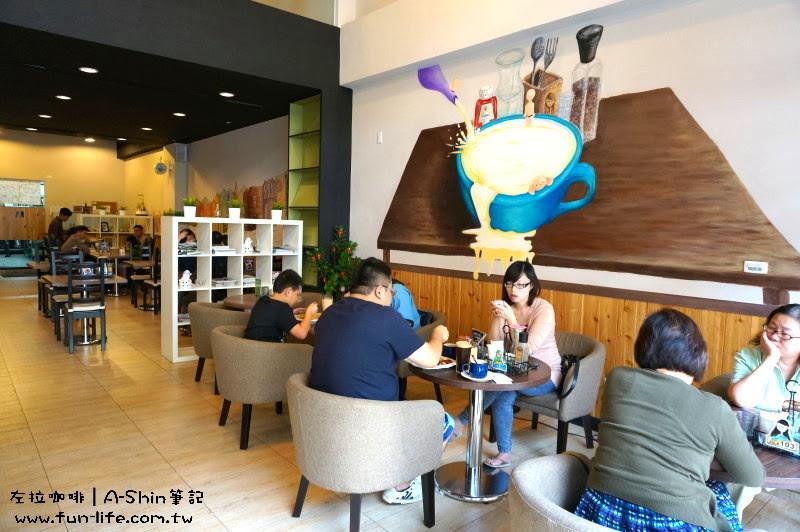 ZOLA左拉咖啡館裝潢很簡約又美觀