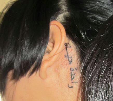 Arabic Tattoos