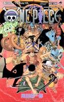 One Piece Manga Tomo 64
