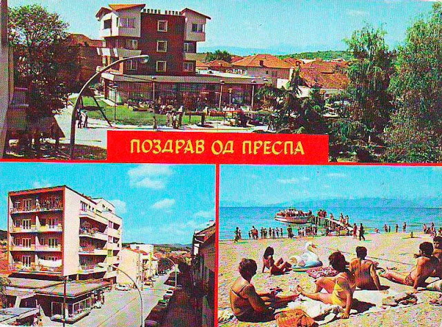resen postcard old 17 - Resen Macedonia - Old Photos