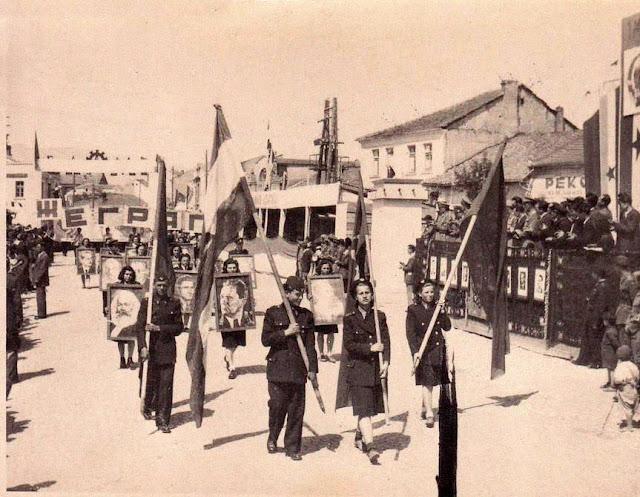 kumanovo wwII - Old Kumanovo - Photo Gallery