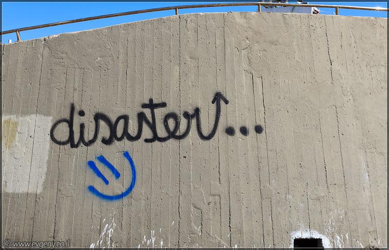 Граффити Тель Авива / Это трагедия! ТРАГЕДИЯ!!!