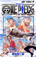 One Piece Manga Tomo 37