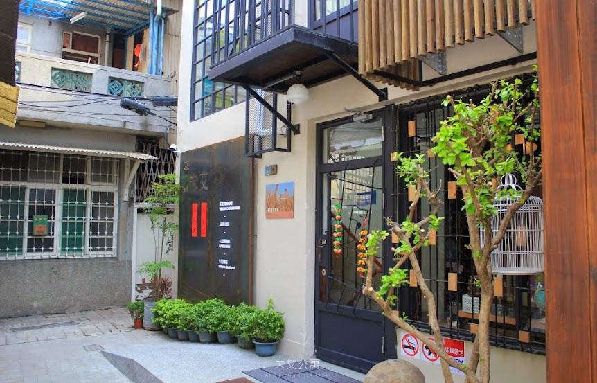台南中西區咖啡館,未艾公寓-2