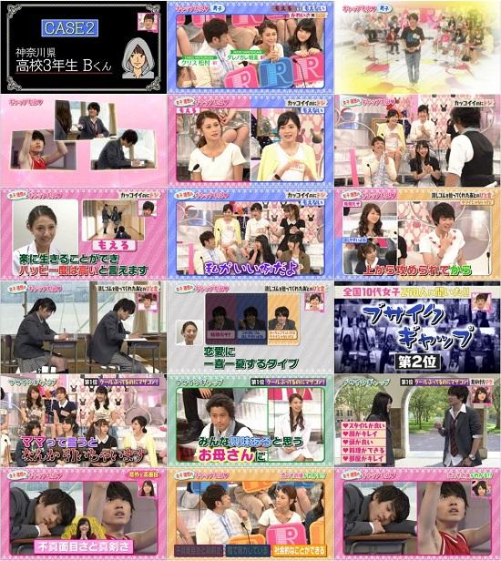 (TV-Variety)(720p) Rの法則 R no Housoku 150515 ~ 150609