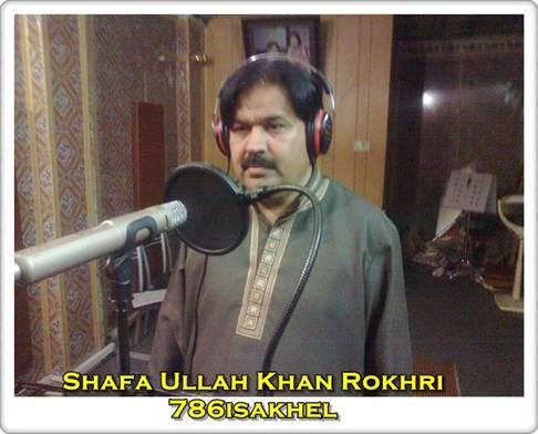 SHAFA ULLAH KHAN ROKHRI