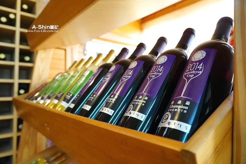 二林台灣酒窖
