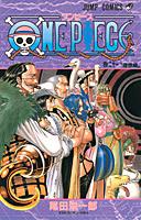One Piece Manga Tomo 21