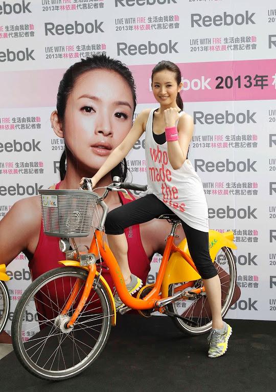 *Reebok 打造戶外腳踏車健身體驗區:林依晨挑戰4公里城市輕運動! 2