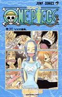 One Piece Manga Tomo 23