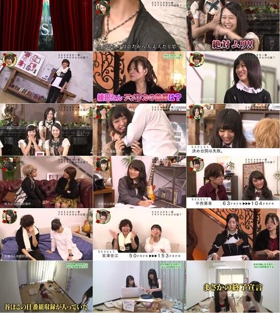 (TV-Variety)(720p) SKE48 エビカルチョ! ep10 141227
