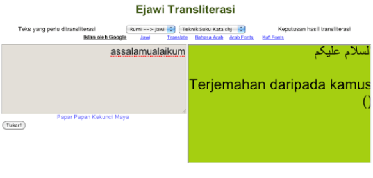 ejawi.net keyboard layout 1
