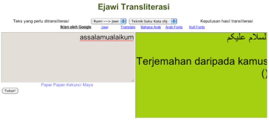 ejawi.net keyboard layout 1