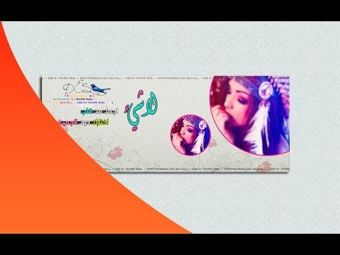 جاهزة للتصميم ملحقات تصميم غلاف فيس بوك فارغه