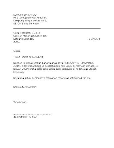 Contoh Surat Mohon Cuti Kahwin