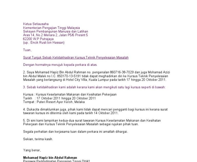 1 Lembar Surat Permohonan Epicgaming