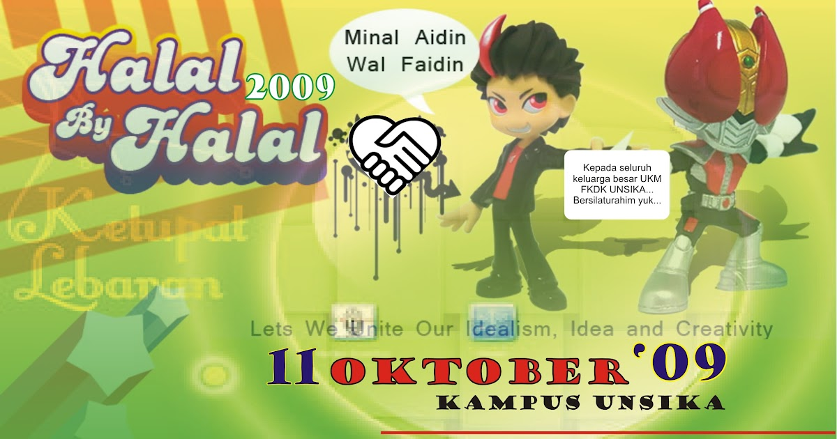 Contoh Desain Undangan Halal Bihalal
