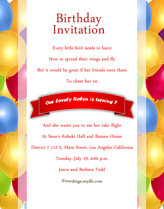 birthday invitation card text message