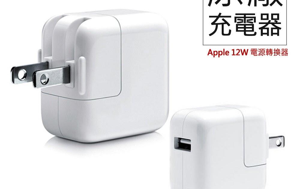 【送禮推薦】 Apple iPad iPhone A1401 原廠旅充 蘋果充電器 12W 2.4A USB 電源轉接器 原廠USB充電器 適用iPad /iPad Air 1/2 ...