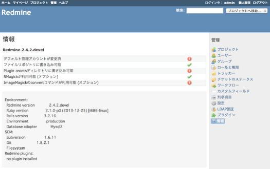 スクリーンショット 2014-02-11 18.28.22.png