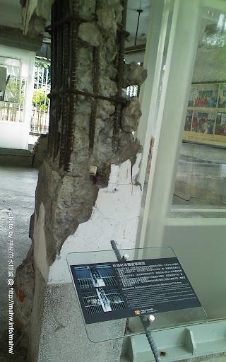 【景點】台中國立自然科學博物館: 921地震教育園區@霧峰 : 為了紀念保護螢幕的夜晚...  區域 博物館 台中市 嗜好 旅行 自然科學 霧峰區