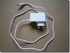 diy-led-light-bulb-adaptor