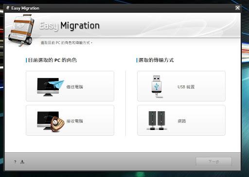 nbsoft36.jpg
