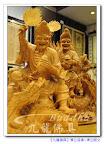 【祥龍獻瑞~訂做體氣勢龍濟公】一尺六原木立體雕刻~降龍羅漢濟公活佛濟公師傅@九龍佛具