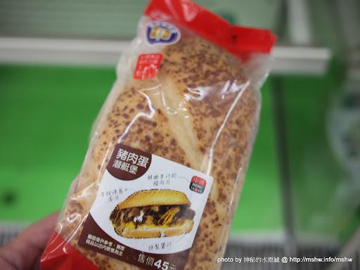 """麵包部分的口感還不錯 ~ 台北信義世貿二館""""萊爾富豬肉蛋潛艇堡"""" 信義區 區域 台北市 美式 西式 速食 飲食/食記/吃吃喝喝"""