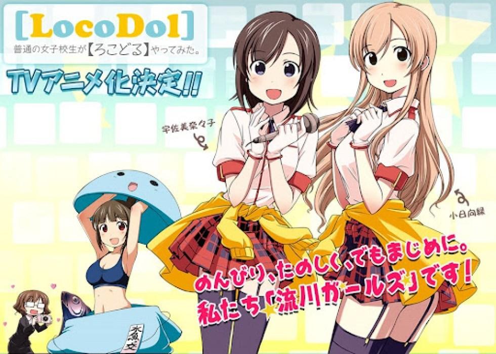Futsuu no Joshikousei ga Locodol Yattemita_anime