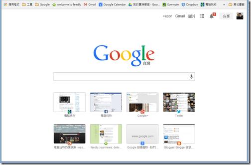 如何還原 Google Chrome 討人厭的新版新分頁首頁教學