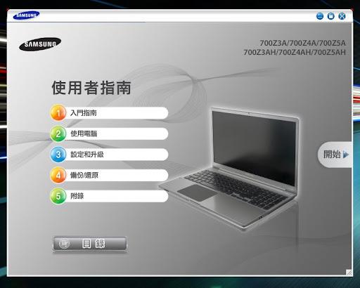 nbsoft21.jpg