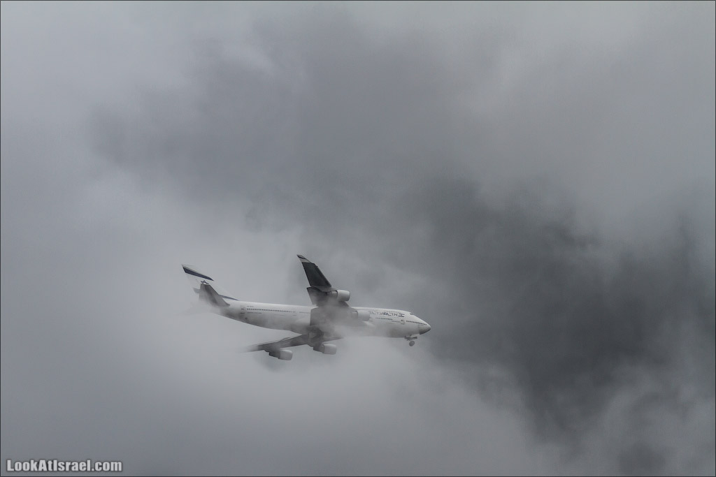 Грозовая авиация
