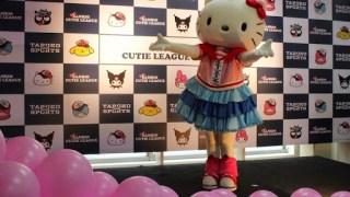 【活動邀約】我和Hello Kitty及大師兄林智勝在大魯閣巧遇了!