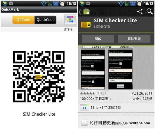 SimChecker02.jpg