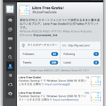 Tweetbot_for_Mac_Profile.png