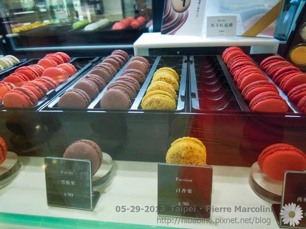 dessert-0211