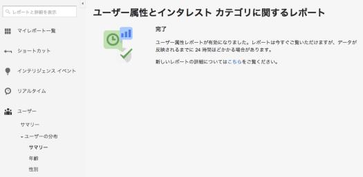 スクリーンショット 2014-05-21 19.59.00.png