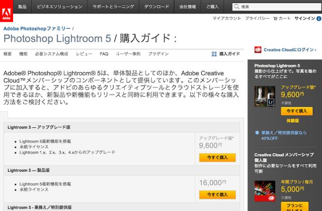 スクリーンショット 2013-08-04 11.27.33.png