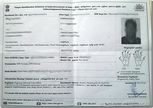 find enrollment number of aadhar card