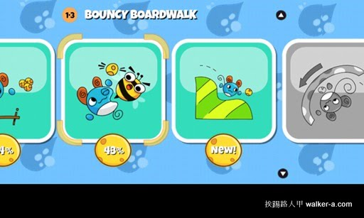 bouncy05.jpg