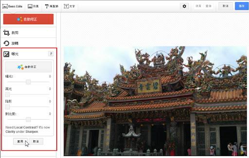 google+15.jpg
