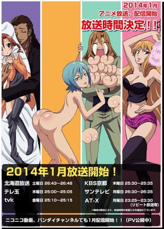 strange-plus_anime-tv